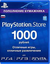 1000 рублей PSN PlayStation Network