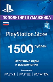 Playstation Network 1500 рублей