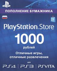 PlayStation Network (PSN) - 1000 рублей