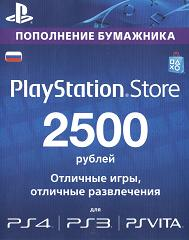 PlayStation Network (PSN) - 2500 рублей