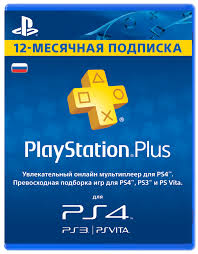 PlayStation Network (PSN) - 365 ДНЕЙ