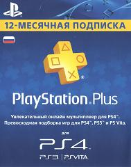 PlayStation Plus (PSN Plus) - 365 Дней