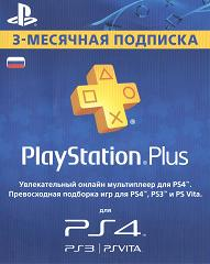 PlayStation Plus (PSN Plus) - 90 Дней