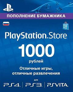 PSN 1000 рублей PlayStation Network