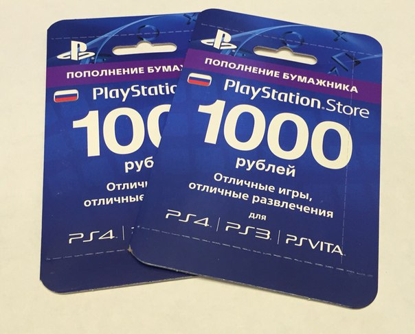 PSN 2000 рублей PlayStation Network