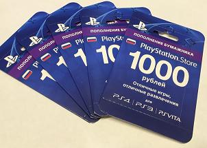 PSN 5000 рублей PlayStation Network