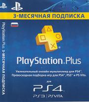 PSN 90 дней PlayStation Plus