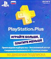 PSN PLUS - 90 ДНЕЙ - PLAYSTATION NETWORK